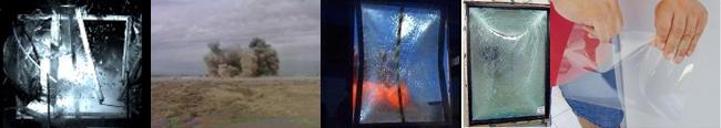 Film de sécurité pour vitrages, anti-fragment, 3M, Confort Glass Caluire, Lyon